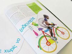 20 Superb Magazine Layouts - http://www.allnewhairstyles.com/20-superb-magazine-layouts.html