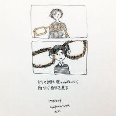 どうせ誰も見てくれないから自分で自分を見る  #art #artist #アート #picture #絵 #絵画 #イラスト #illustration #painting #artwork #drawing #漫画 #manga #cartoon #オリジナル #original #言葉 #詩 #poem #poetry