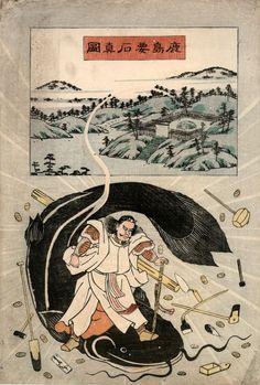 Takemikazuchi  est une divinité de la mythologie japonaise, considérée comme le dieu du tonnerre et le «dieu épée». Il a également pris part à ce qui est considéré comme la première compétition de sumo mentionnée dans la mythologie. Il est aussi connu sous le nom Kashima-no-kami, divinité principale vénérée à Kashima. Dans les images du Namazu de l'époque d'Edo, Kashima est représenté en train de tenter de soumettre la poisson-chat géant qui provoque les tremblements de terre.