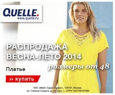 Selling off - Распродажа T Shirt, Tops, Women, Fashion, Supreme T Shirt, Moda, Tee Shirt, Fashion Styles, Fashion Illustrations