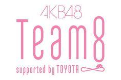 WEC 富士6時間レース:AKB48 チーム8がスペシャルライブ  [F1 / Formula 1]