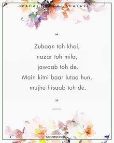 If you're a lover of Urdu poetry, you are sure to have heard of Rahat Indori, one of the most prominent Urdu shayars of our country. Here are some of the finest couplets by Dr. Hindi Shayari Attitude, Hindi Shayari Love, Hindi Quotes, Qoutes, Hindi Words, Love Poetry Urdu, Poetry Quotes, Book Quotes, Life Quotes
