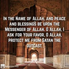 Islamic Prayer, Islamic Dua, Islamic Love Quotes, Islamic Inspirational Quotes, Allah Quotes, Faith Prayer, Keep The Faith, Let God, Prophet Muhammad
