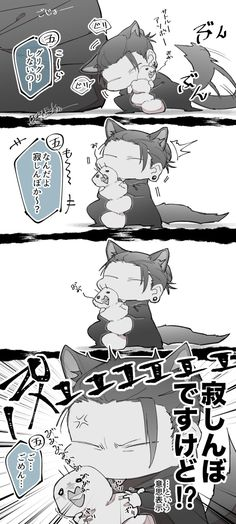 Drawing Base, Anime Comics, Cartoon Drawings, Location History, Kawaii Anime, Jokes, Manga, Cute, Twitter