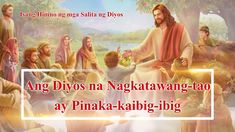 How Great Is the Love of God Christian Videos, Christian Movies, Christian Music, Praise And Worship Songs, Praise God, Tagalog, Human Condition, Gods Love, Itunes