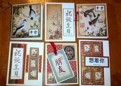 hanmade cards from Maxam Made ... Asian theme ... Graphic 45 papers ... luv them!