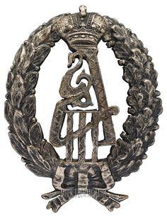 Полковой знак Тенгинского 77-го пехотного полка . Из земли ...