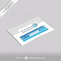 ثبت سفارش طراحی کارت ویزیت از طریق سایت طراحی آنلاین امکان پذیر است..طراحی کارت ویزیت محمدحسن صباغ #خدمات_آنلاین #خلاقیت #طراحی_گرافیک #طراحی_آنلاین #دورکاری #گرافیک #گرافیست #طراحی_کارت_ویزیت #طراحی_لوگو #لوگو #زیبایی_بصری #طراحی_سربرگ #advertising #advertising_agency #tarahionline #teamwork Cards Against Humanity, Personal Care, Self Care, Personal Hygiene