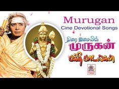 Thirai Isaiyil Murugan Bakthi Paadal | திரை இசையில் முருகன் பக்தி பாடல்கள் - YouTube Old Song Download, Move Song, Devotional Songs, Puja Room, God Pictures, Jukebox, Krishna, Sons, Cinema