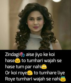 Hindi Shayari Love, Hindi Quotes, Quotations, Maya Quotes, Girl Quotes, Girl Attitude, Attitude Quotes, Positive Attitude, Jokes Quotes