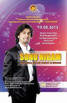 Sonu Nigam LIVE in Moscow, 10th August 2013 at Crocus City Hall