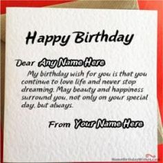 Cool Card Of Birthday Wishes For Friends With Name