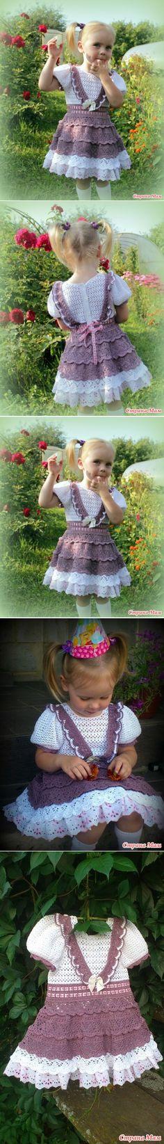 Праздничное платье для Наташи-или веселый день рождения - Вязание - Страна Мам