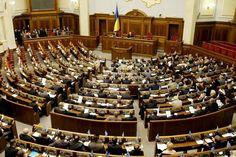 Депутаты Верховной рады Украины не приняли поправку в закон о реинтеграции Донбасса, которая предполагает разрыв дипотношений с Россией.