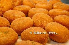 岸本拓也さんが札幌でカレーパン専門店「カレーパンだ。」をプロデュース!? Cornbread, Muffin, Breakfast, Ethnic Recipes, Food, Meal, Eten, Meals, Muffins