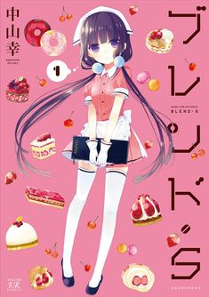 """A-1 Pictures Producing """"Blend S"""" Anime For Fall 2017 by Mike Ferreira"""