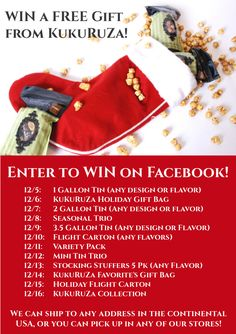 Enter to win with 12 Days of KuKuRuZa Giveaways! Every day you have a chance to win a new gift item. Ship it anywhere in the USA, either as a gift, or as a fun holiday treat!