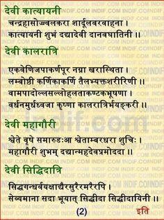 Nav durga stotra Part 2 Sanskrit Quotes, Sanskrit Mantra, Vedic Mantras, Yoga Mantras, Hindu Mantras, Sanskrit Words, Hindi Quotes, Shiva Shakti, Durga Maa