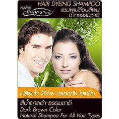 Hair Dyeing Natural Shampoo for all hair type, Dark brown color (4 pack) ** For more information, visit image link.