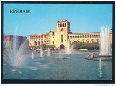 Yerevan / Erevan - ADMINISTRATIVE BUILDING ON LENIN SQUARE - Armenia Armenie 108