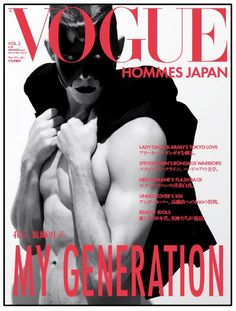 Vogue: Hommes japan