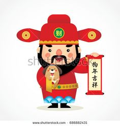 Cute cartoon chinese God of Wealth holding puppy & scroll isolated on white. 2018 chinese new year elements. (translation: hat: wealth ; Wish you good luck & everything goes well in the year of dog).