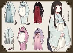 I had one of these types of kimonos for a commission. This would have been a great reference. Manga Clothes, Drawing Clothes, Fashion Design Drawings, Fashion Sketches, Character Outfits, Character Art, Anime Dress, Japanese Outfits, Drawing Poses