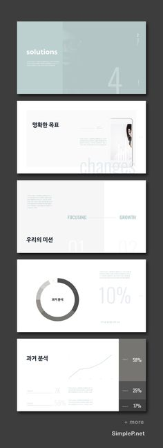 심플한 마케팅 제안서 템플릿 Zero PowerPoint & Keynote Presentation Template #심플 #미니멀 #회사소개서 #제안서 #마케팅 #파워포인트 #ppt #powerpoint #keynote #chart #mission #target #goal #proposal #business #report Powerpoint Poster Template, Powerpoint Design Templates, Web Design, Layout Design, Graphic Design, Presentation Deck, Business Ppt, Business Proposal, Keynote
