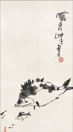 Pan Tianshou (潘天寿) , 潘天寿纪念馆藏品 Zen Painting, Japan Painting, Chinese Painting, India Ink, China Art, Traditional Paintings, Animal Paintings, Japanese Art, Watercolor