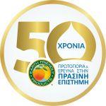 Διαγωνισμός Natura NRG με δώρο πέντε σετ από τα πράσινα καθαριστικά ECOS http://getlink.saveandwin.gr/9wI