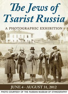 The Russian Museum of Ethnography and The Russian American Foundation are co-presenting a new exhibition with the YIVO Institute: The Jews of Tsarist Russia, opening reception at The YIVO Institute on June 4, 2012. The exhibition will present for the first time in the United States scarcely known and unique pages of the photographic record of Jewish life in Tsarist Russia from the collections of the Russian Museum of Ethnography in St. Petersburg, Russia.