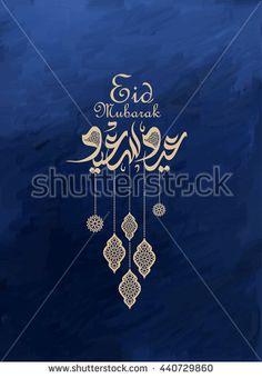 Most Inspiring Saeed Arabic Eid Al-Fitr Greeting - a4f5e1eb2df0a29b4c0d628fac207638--eid-mubarak-greeting-cards-eid-mubarak-greetings  Pic_9415 .jpg