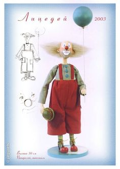 Actor Art Doll by Olga E. Egupets Clay Dolls, Felt Dolls, Doll Toys, Clown Images, Ceramic Mask, Homemade Dolls, Marionette, Paper Mache Crafts, Send In The Clowns