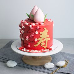 Longevity Cakes - Baker's Brew Baby Girl Birthday Cake, Birthday Wishes Cake, Bithday Cake, First Birthday Cakes, Happy Birthday, Chinese New Year Cake, Chinese Cake, Japanese Cake, Pizza Ball