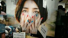 こんにちは。 文章スタイリストの武田みはるです。  先日、阪急梅田本店で開催されていた 「NAGI  YOSHIDA」展へ行ってきました。   世界中の少数民族のもとに出かけ、 生活を共にすること... 詳しくは http://kotono-ha.com/74080/?p=5&fwType=pin&blog=6509