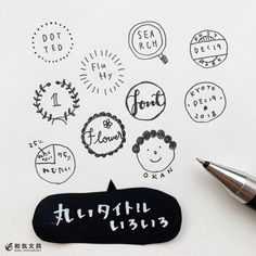 今回は『丸いタイトル』を色々描いてみました。タイトルじゃないのも混じってますがね(^_^;) 動画でご覧いただけます 使った文房具たち 使ったのはマルマンのポケットクロッキーブックとジュースアップ04 Girls Night Crafts, Craft Night, Book Cover Design, Book Design, Heading Design, Pen Illustration, Sketch Notes, Good Notes, New Year Card