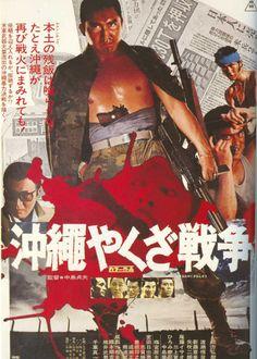 Okinawa Yakuza Wars (1976)