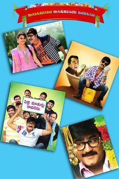 Malligadu Marriage Bureau - Uday Raj | Regional Indian...: Malligadu Marriage Bureau - Uday Raj | Regional Indian… #RegionalIndian