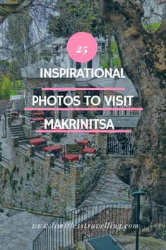 Nothing could better describe a place like its photographs. Here you will find 25 inspirational photos to visit Makrinitsa and fall in love with this place. Inspirational Photos, Adventure Travel, Falling In Love, City Photo, Travelling, Greece, Travel Tips, Around The Worlds, Blog