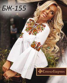 Заготовка жіночої вишиванки БЖ - 155 Batik Fashion, Folk Fashion, Abaya Fashion, Suit Fashion, Ethnic Fashion, Fashion Dresses, Womens Fashion, Apron Designs, Blouse Designs