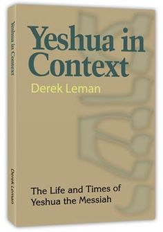 Yeshua in Context is a thoughtful and real journey through some of the Gospel stories of Yeshua that most reveal what he was about and what we might believe about him. The healer, the unpredictable teacher, the secretive Messiah, the critic of his generation, the parable-teller, the Temple protester, the man seemingly set on death, and the prophet who promised a glorious vindication and exaltation after suffering comes to us vividly, in the full color of the gospel stories in Yeshua in…