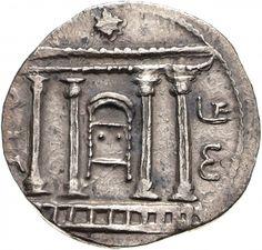 Tetradracma - argento - Giudea (134-135 d.C. rivolta di Shimon bar Kochba) - Facciata del Tempio di Gerusalemme con 4 colonne, all'interno è visibile l'armadio dei rotoli della Legge - Münzkabinett Berlin