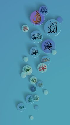 """Rasulullah (saw) said, """"If a Muslim can do two things regularly then he will enter Paradise."""" Tasks are very simple but people are very few to do. 3 times 'Subhanullah' 3 times 'Al-Hamdullah' will say 'Allahu Akbar…… Islam Beliefs, Allah Islam, Islam Quran, Islam Religion, Quran Wallpaper, Islamic Quotes Wallpaper, Islamic Wallpaper Iphone, Allah Calligraphy, Islamic Art Calligraphy"""