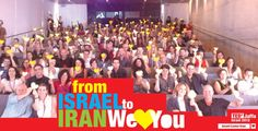 """Meet the extraordinary man who started the initiative Israel Loves Iran in 2012, Ronny Edry.  He launched Peace Factory with an Iranian named Majid Nowrouzi and he has inspired fellow Israelis and Iranians to call for peace. """"They advertise war. We must advertise peace."""" Ronny Edry http://www.thextraordinary.org/ronny-edry"""