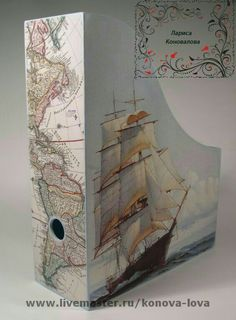 Decorar archivadores es una gran idea Tole Painting, Fabric Painting, Painting On Wood, Wood Crafts, Diy And Crafts, Paper Crafts, Altered Boxes, Altered Art, Nostalgic Art