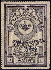 Türkiye'nin posta tarihi ve posta pulları - Vikipedi