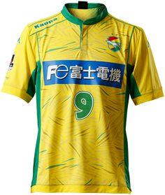 JEF United Ichihara Chiba / ジェフユナイテッド市原・千葉 (J2) 2015 Kappa Home