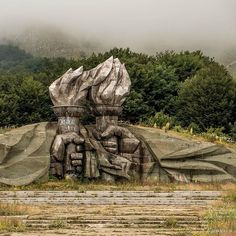 Memorial House of the Bulgarian Communist Party, (Buzludzha Monument), entrance to the complex, Shipka Pass, Bulgaria, built in 1981, Architect Guéorguy Stoilov ©B.A.C.U.