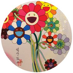 Even the Digital Remains Have Flowers to Offer. by MURAKAMI, Takashi. Edition of 300. Signed and numbered in pen lower right by Murakami.