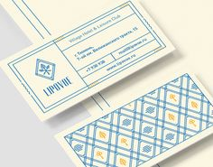 Business cards. Lipovoe is village hotel and leisure club.